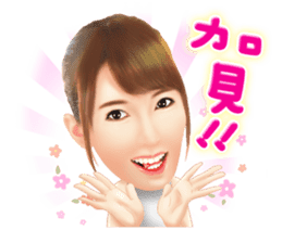 Yui Hatano Official Sticker Sticker 10306545