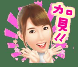 Yui Hatano Official Sticker!!!! sticker #10306545