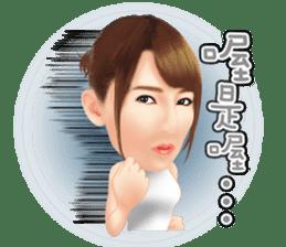 Yui Hatano Official Sticker!!!! sticker #10306546