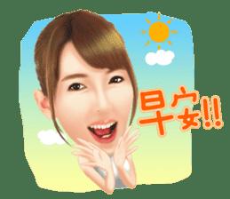 Yui Hatano Official Sticker!!!! sticker #10306548