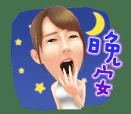 Yui Hatano Official Sticker!!!! sticker #10306549