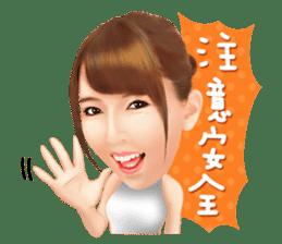 Yui Hatano Official Sticker!!!! sticker #10306551