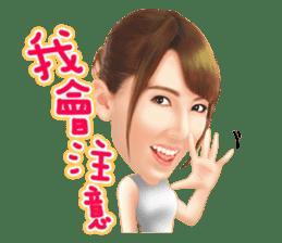 Yui Hatano Official Sticker!!!! sticker #10306552