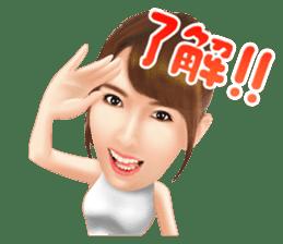 Yui Hatano Official Sticker!!!! sticker #10306555