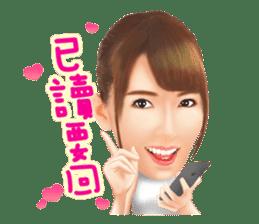 Yui Hatano Official Sticker!!!! sticker #10306557