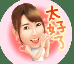 Yui Hatano Official Sticker!!!! sticker #10306559