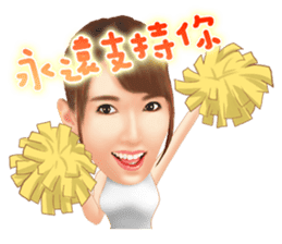 Yui Hatano Official Sticker!!!! sticker #10306560