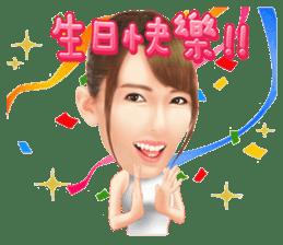 Yui Hatano Official Sticker!!!! sticker #10306562
