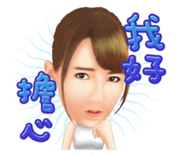 Yui Hatano Official Sticker!!!! sticker #10306563