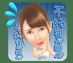 Yui Hatano Official Sticker!!!! sticker #10306566