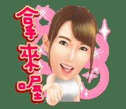 Yui Hatano Official Sticker!!!! sticker #10306568
