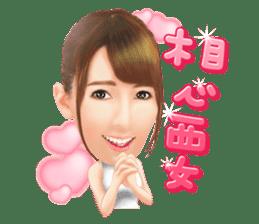 Yui Hatano Official Sticker!!!! sticker #10306570