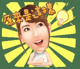 Yui Hatano Official Sticker!!!! sticker #10306571