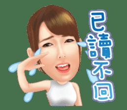 Yui Hatano Official Sticker!!!! sticker #10306575