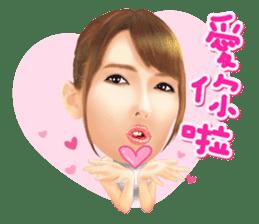 Yui Hatano Official Sticker!!!! sticker #10306576