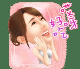 Yui Hatano Official Sticker!!!! sticker #10306579