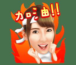 Yui Hatano Official Sticker!!!! sticker #10306580