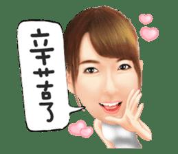 Yui Hatano Official Sticker!!!! sticker #10306582