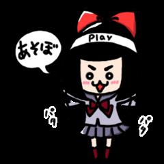 Powerful HA-Chan's sticker.