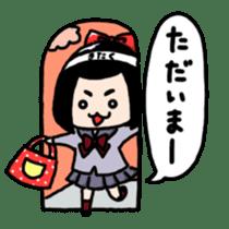 Powerful HA-Chan's sticker. sticker #10307267