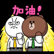 สติ๊กเกอร์ไลน์ BROWN&FRIENDS Workplace Stickers