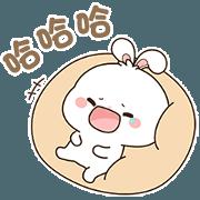 สติ๊กเกอร์ไลน์ The daily mood of cute rabbit 2