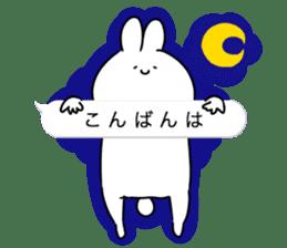 rabbit is enjoying 8 sticker #10319661
