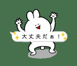 rabbit is enjoying 8 sticker #10319682