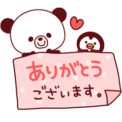 Ponyan&Puffy-Daily Sticker-