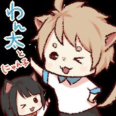 dog&cat(dogboy side)
