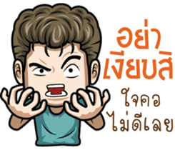 Super Joke sticker #10325218