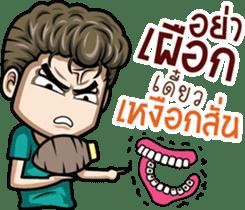 Super Joke sticker #10325222