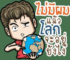Super Joke sticker #10325251