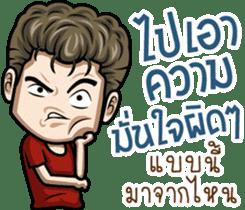 Super Joke sticker #10325253