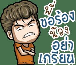 Super Joke sticker #10325255