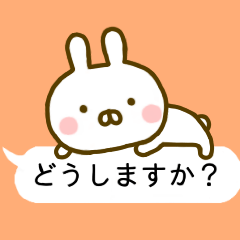 Rabbit Usahina Honorific Balloon