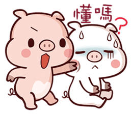 Cutie Piggy sticker #10330543