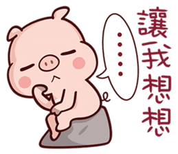 Cutie Piggy sticker #10330545