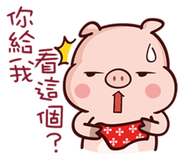 Cutie Piggy sticker #10330547
