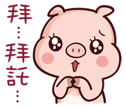Cutie Piggy sticker #10330549