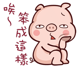 Cutie Piggy sticker #10330551