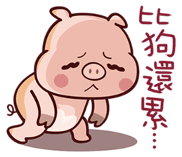 Cutie Piggy sticker #10330554