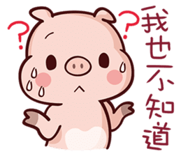 Cutie Piggy sticker #10330555