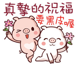Cutie Piggy sticker #10330556