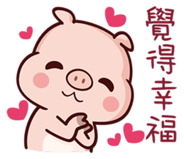 Cutie Piggy sticker #10330557