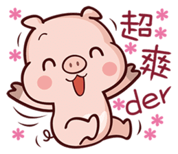 Cutie Piggy sticker #10330559