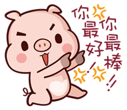 Cutie Piggy sticker #10330560