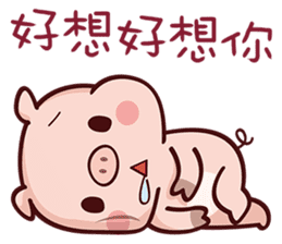 Cutie Piggy sticker #10330561