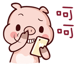 Cutie Piggy sticker #10330563