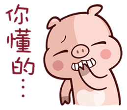 Cutie Piggy sticker #10330568
